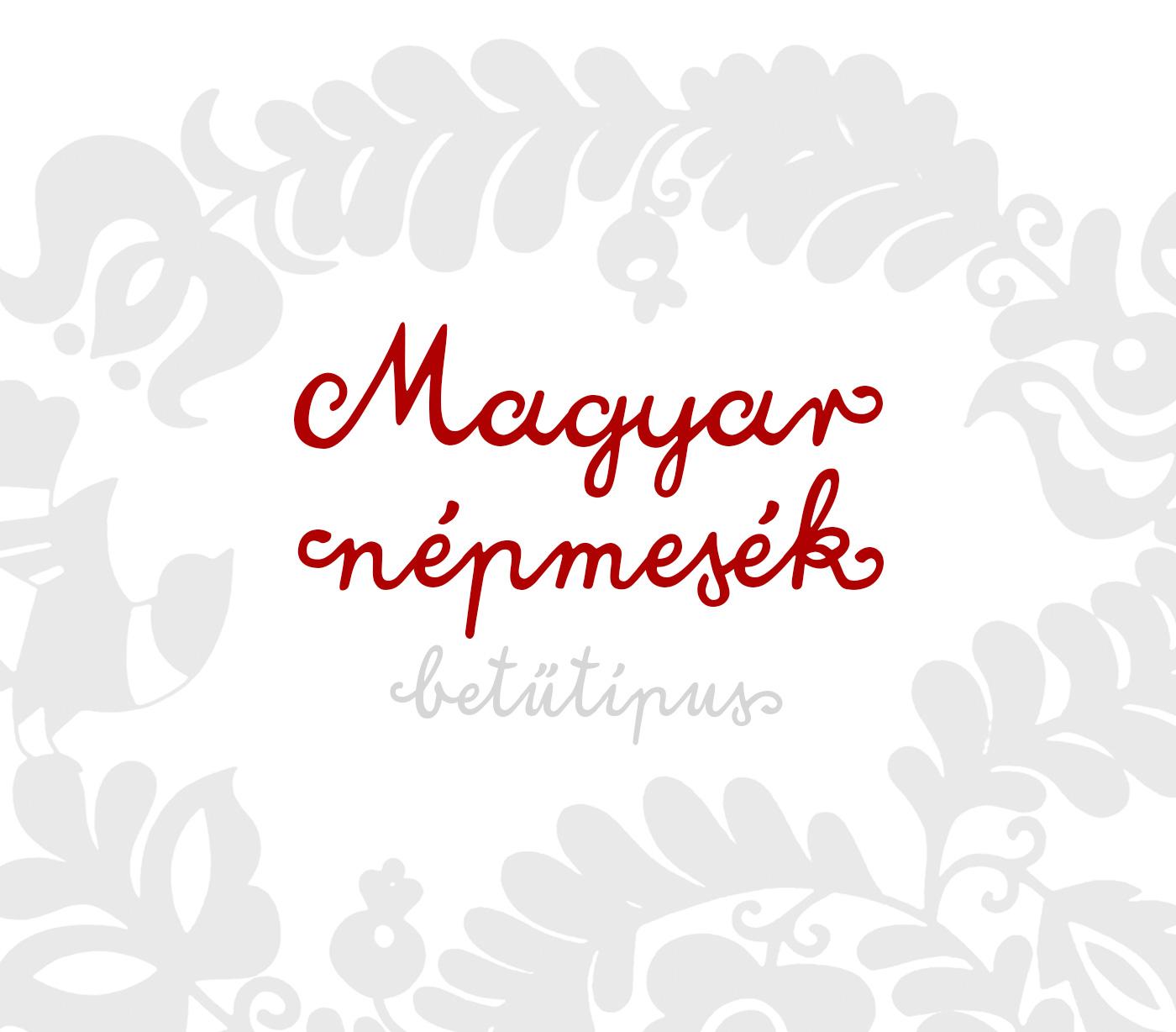 Magyar népmesék betűtípus logo