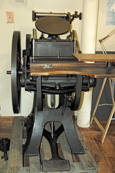 La Triomphante Letterpress Machine 07